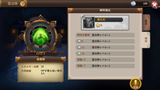 Screenshot_20180708-035252