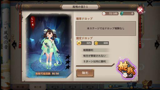 Screenshot_20180708-035333