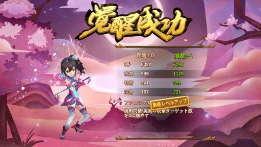 Screenshot_20180708-035446