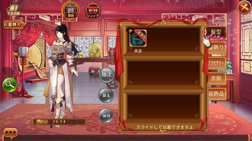 Screenshot_20180708-041814