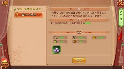 Screenshot_20180708-042259