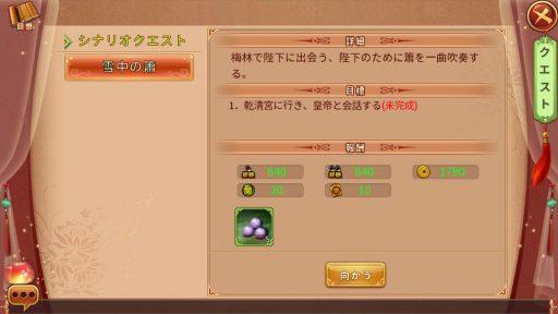 Screenshot_20180708-113557