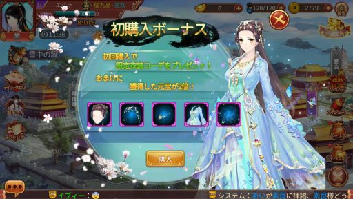 Screenshot_20180708-113622
