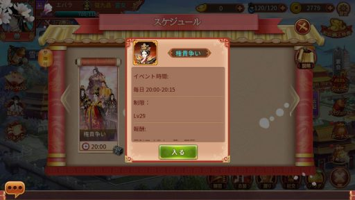 Screenshot_20180708-113641
