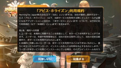 Screenshot_20180708-114208
