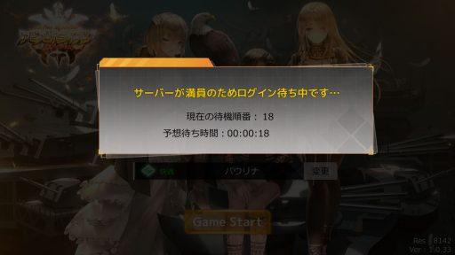 Screenshot_20180708-114220