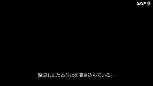 Screenshot_20180708-114232