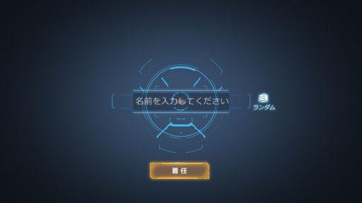 Screenshot_20180708-114307