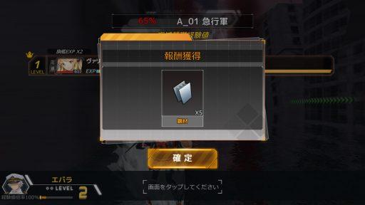 Screenshot_20180708-114531