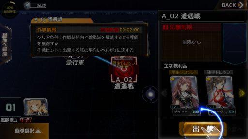Screenshot_20180708-150911