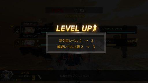 Screenshot_20180708-151119