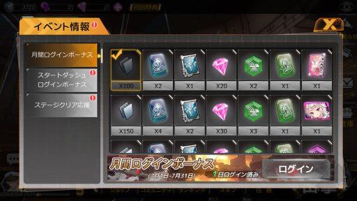 Screenshot_20180708-151806