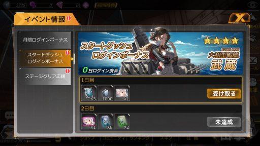 Screenshot_20180708-151812