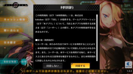 Screenshot_20180708-204051