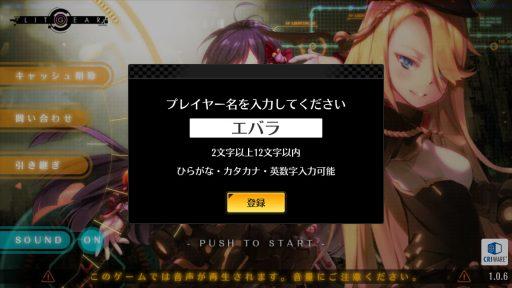 Screenshot_20180708-204100