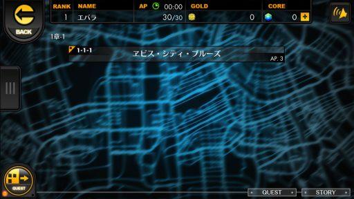 Screenshot_20180708-204802
