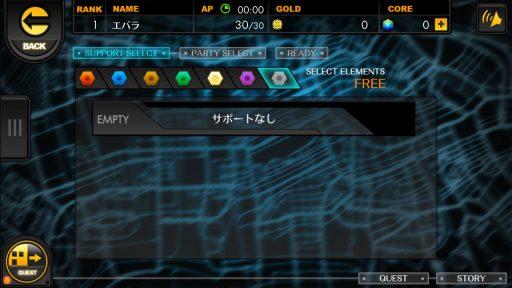 Screenshot_20180708-204806