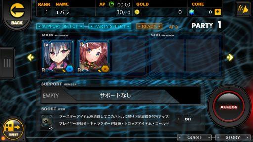 Screenshot_20180708-204810