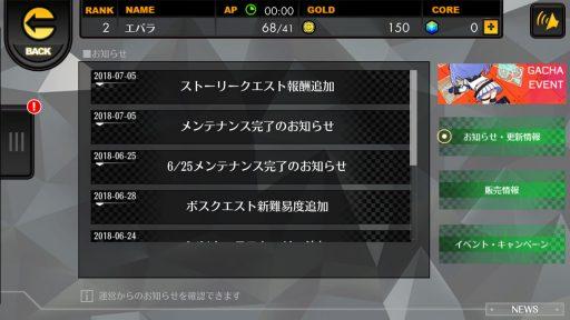 Screenshot_20180708-204935
