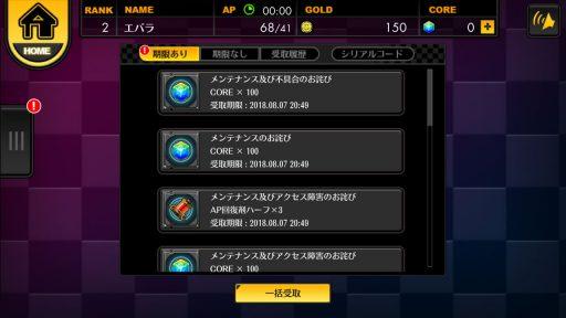 Screenshot_20180708-204943