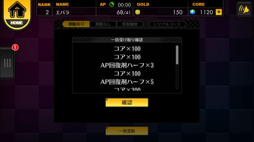 Screenshot_20180708-204948