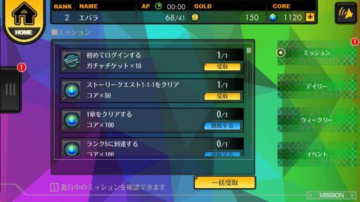 Screenshot_20180708-205021
