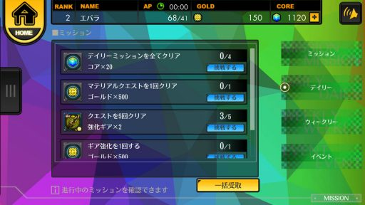 Screenshot_20180708-205031