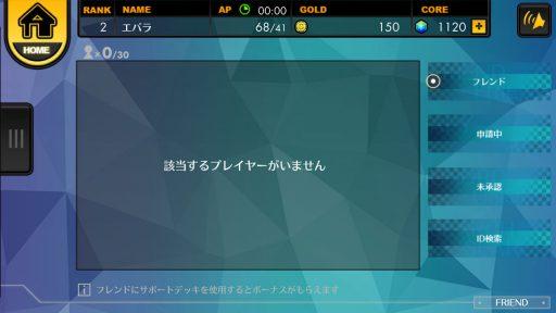 Screenshot_20180708-205042