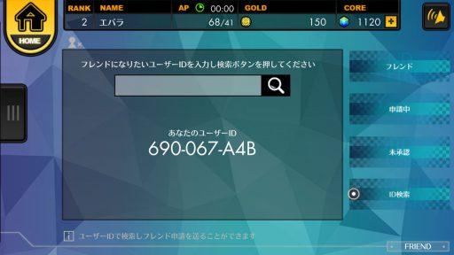Screenshot_20180708-205046