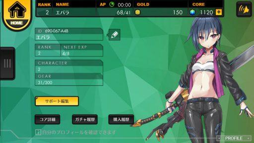 Screenshot_20180708-205053