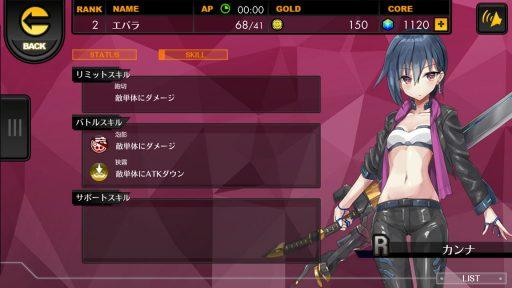 Screenshot_20180708-205118