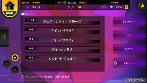 Screenshot_20180708-205136