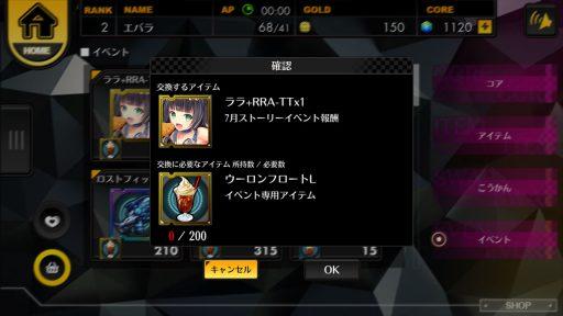 Screenshot_20180708-205217