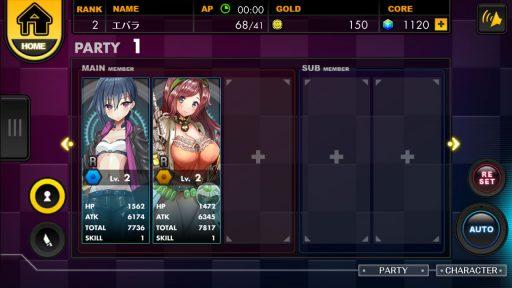 Screenshot_20180708-205252