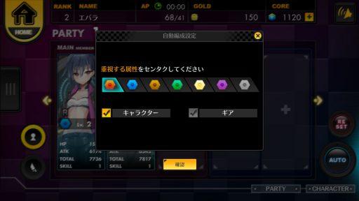 Screenshot_20180708-205255