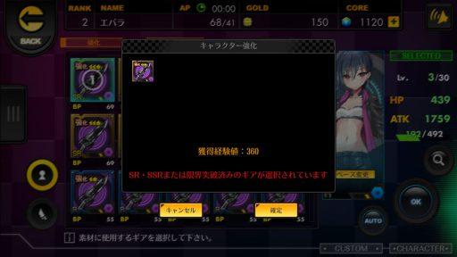 Screenshot_20180708-205329