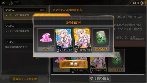 Screenshot_20180708-212748