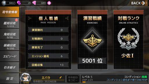 Screenshot_20180708-212832