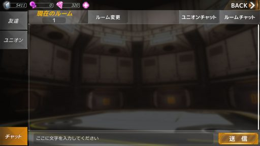 Screenshot_20180708-212918