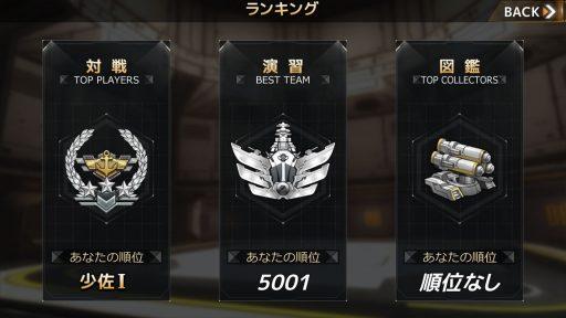 Screenshot_20180708-212922