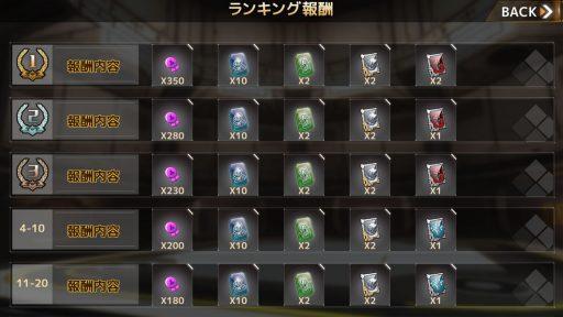 Screenshot_20180708-212935