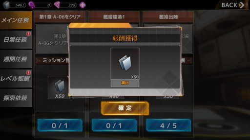 Screenshot_20180708-212952