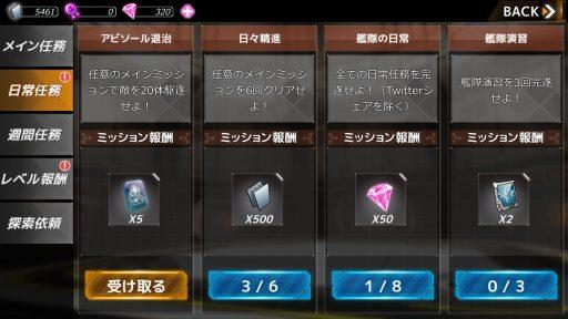 Screenshot_20180708-212956