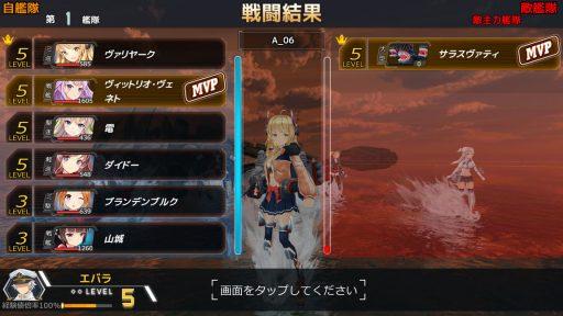 Screenshot_20180708-213315