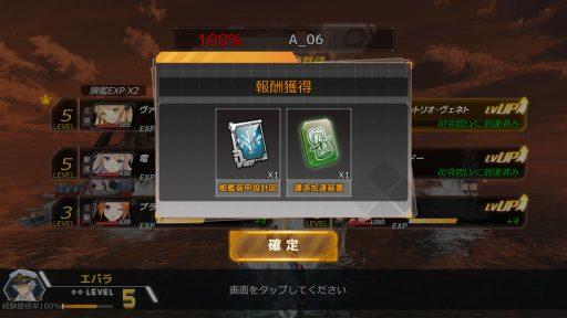 Screenshot_20180708-213326