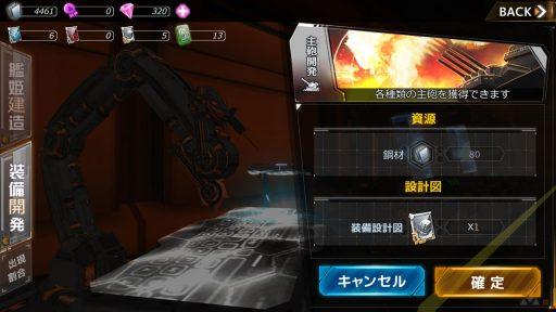 Screenshot_20180708-213532