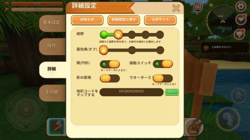 Screenshot_20180711-022547