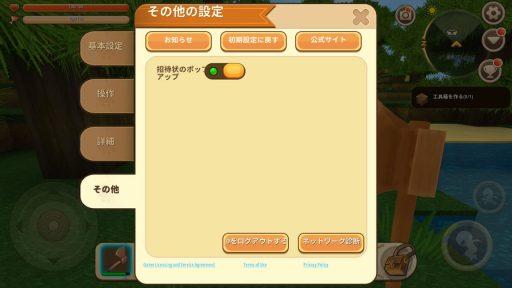 Screenshot_20180711-022550