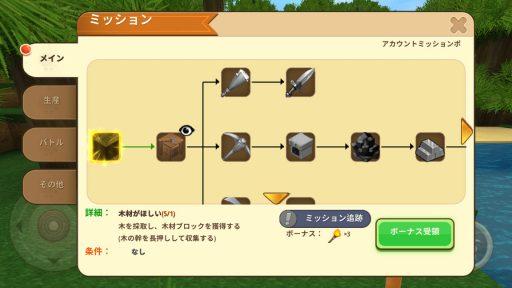 Screenshot_20180711-022603