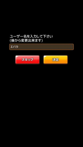 Screenshot_20180711-023443